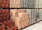 Projekt konsultingowy dotyczący sektora materiałów budowlanych w Rumunii - PMR