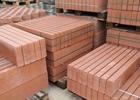 Strategia wejścia na rynek materiałów budowlanych w Rosji, Kazachstanie i na Ukrainie - PMR